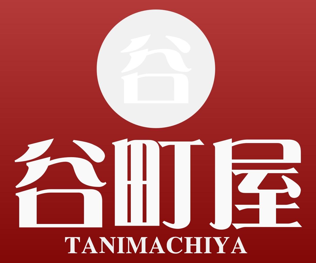 Tanimachiya